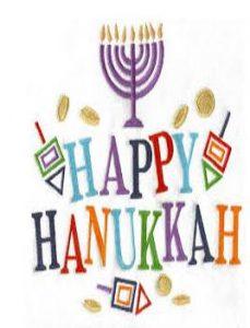 Hanoukah le 15 décembre 2016